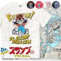 Dr.スランプアラレちゃん Tシャツ アラレちゃん 半袖Tシャツ メンズ ドクタースランプ プリント イラスト TSS-320