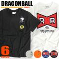 ドラゴンボール Tシャツ DRAGONBALL 半袖Tシャツ 胸ポケット付き 孫悟空 亀マーク レッドリボン軍 TSS-322