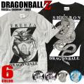 ドラゴンボール Tシャツ 半袖Tシャツ ドラゴンボールZ フリーザ シェンロン キャラクター イラスト TSS-323