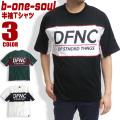 b-one-soul Tシャツ 切り替え 半袖Tシャツ メンズ ストリートコーデ トップス ビーワンソウル TSS-329