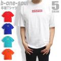 b-one-soul Tシャツ BOXロゴプリント 半袖Tシャツ ストリートコーデ トップス ビーワンソウル TSS-331