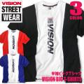 VISION Tシャツ 切り替え 半袖Tシャツ ロゴプリント ビッグサイズ メンズ トップス ヴィジョン VISION-009