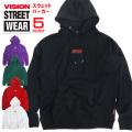 VISION STREET WEAR ジャケット ヴィジョンストリートウェア ライダース カットライダースジャケット VISION-071