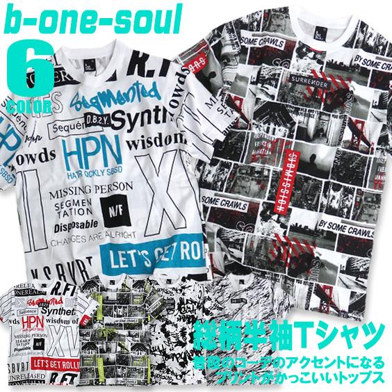 b-one-soul Tシャツ 総柄 半袖Tシャツ メンズ トップス ボックスロゴ プリント ビーワンソウル TSS-277