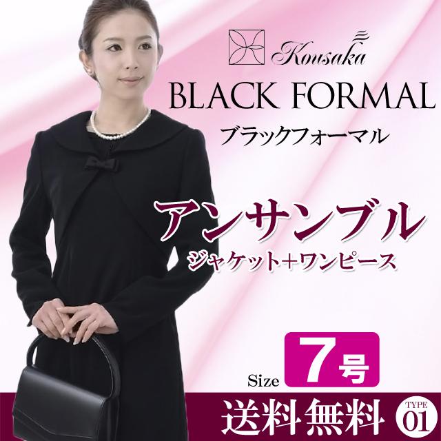 レンタル 婦人ブラックフォーマル CQ0001