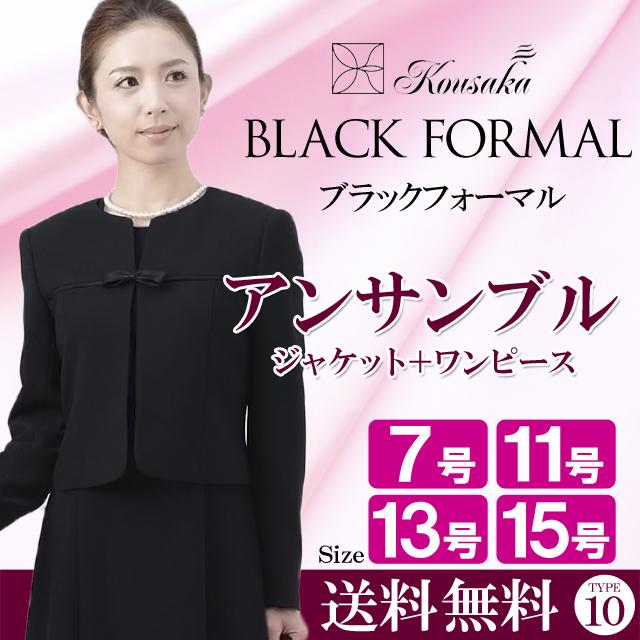 婦人フォーマル アンサンブル メイン CQ0010