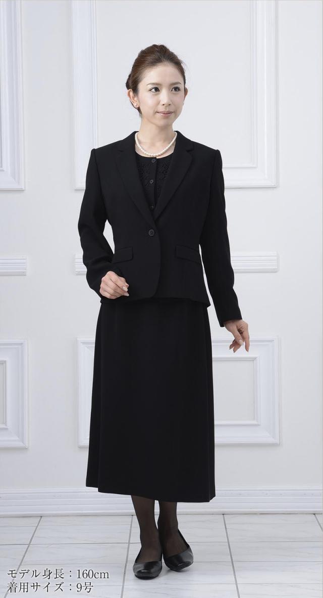 婦人フォーマル 3点セットスーツ 全体 CQ0018