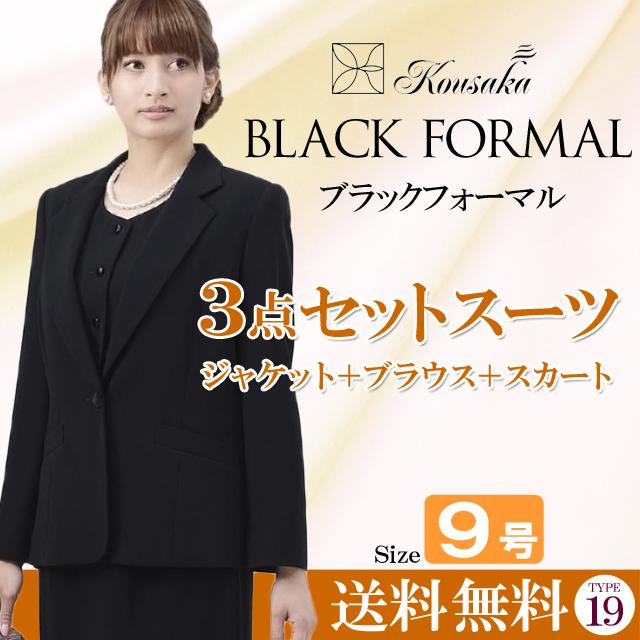 婦人フォーマル 3点セットスーツ メイン CQ0019