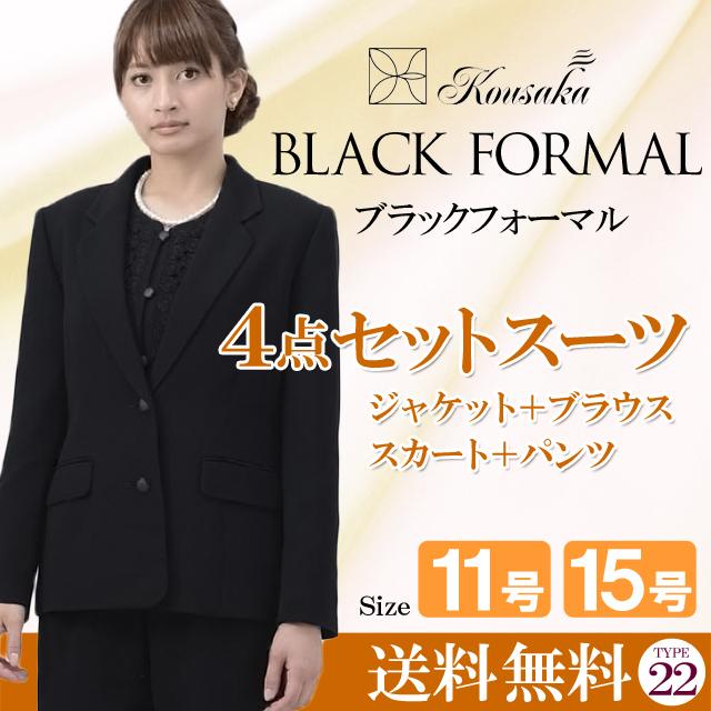 婦人フォーマル 4点セットスーツ メイン CQ0022
