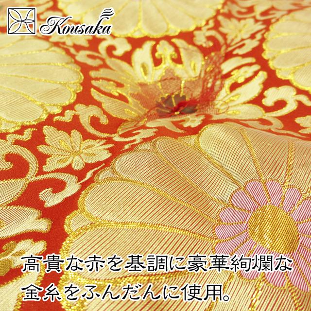 金襴,御前座布団,日本製,赤,緞子判,法事,法要,仏壇,仏具,サイズ,葬儀,お坊さん用座布団