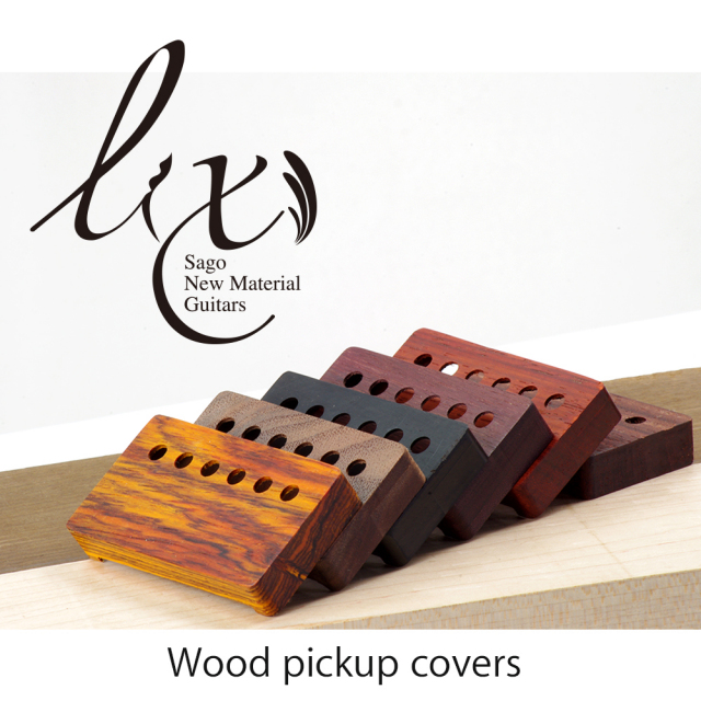 Lx pickups(エルエックス) ウッドピックアップカバー/ココボロ/49.2mmピッチ Wood Pickup Cover木製