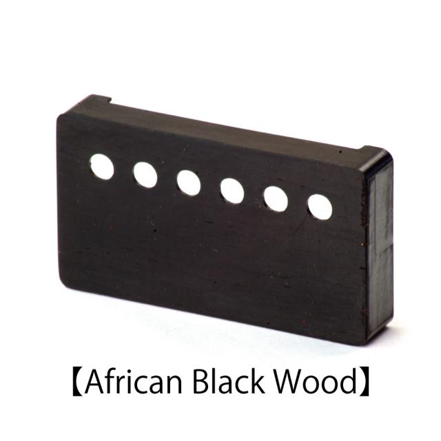 Lx pickups(エルエックス) ウッドピックアップカバー/アフリカンブラックウッド/53mmピッチ Wood Pickup Cover木製