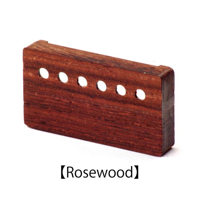 Lx pickups(エルエックス) ウッドピックアップカバー/ローズウッド/53mmピッチ Wood Pickup Cover木製