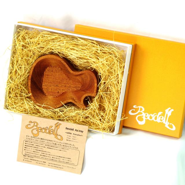 Reodell(リオデル) ギター型アッシュトレイ /LP type マホガニー 木製灰皿
