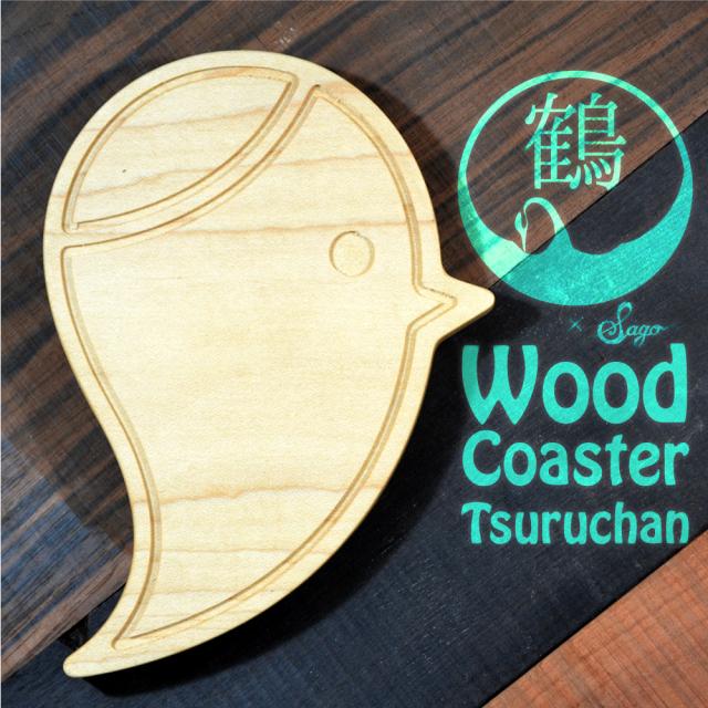 【鶴×Sagoコラボ】Reodell Wood Coaster / 鶴ちゃんVer. 木製コースター