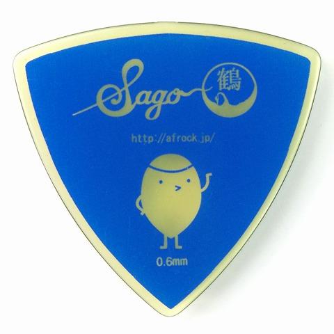 Sago(サゴ) ギターピック 鶴 秋野温 Blue ウルテム0.6mm