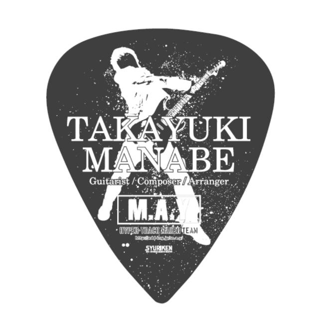 Sago(サゴ) ギターピック BLOID真鍋貴之 PPS 1.0mm/Black