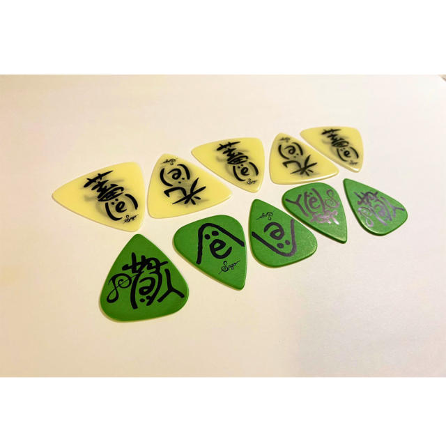 Sago(サゴ) ギターピック キュウソネコカミ ヤマサキ セイヤ ピックセット 蓄光ピック×5 GRNピック×5