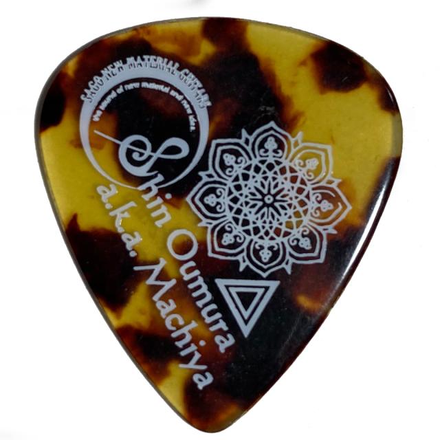 【新発売】Sago(サゴ) ギターピック 和楽器バンド 町屋(桜村眞) ベッコウVer.2 1.2mm 10枚セット