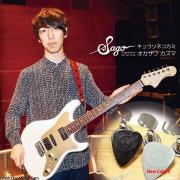 【再入荷!】Sago(サゴ) ギターピック キュウソネコカミ オカザワMedium 5枚セットエンボス滑り止め加工