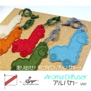 【IMA Japan ×Sagoコラボ】Reodell アロマディフューザー / アルパカ―Ver. お好みのオイルを使用可