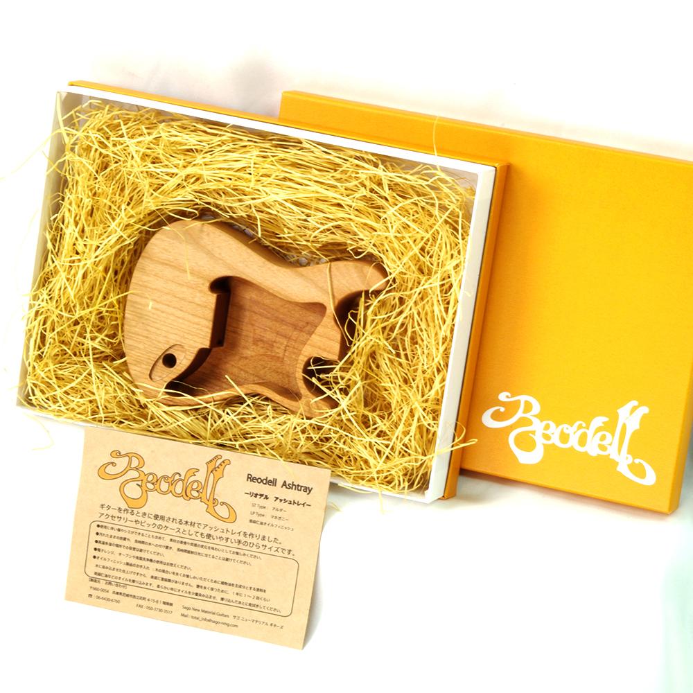 Reodell(リオデル) ギター型アッシュトレイ /ST type アルダー 木製灰皿