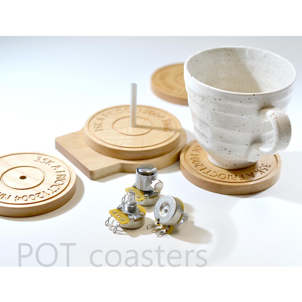 【送料無料】Reodell(リオデル)POT coasters / 重ねて収納可!ポット型木製コースター