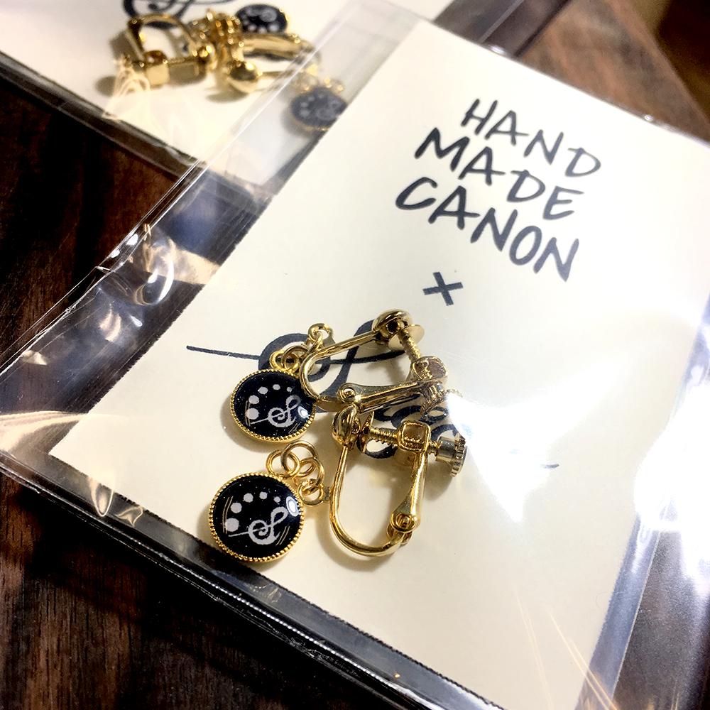 HandMade Canon × Sagoコラボイヤリング ベーシスト菅野 信昭氏による手作りアクセサリー
