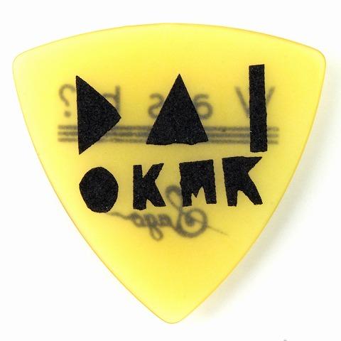 Sago(サゴ) ギターピック Wash?奥村大 ウルテム0.8mm