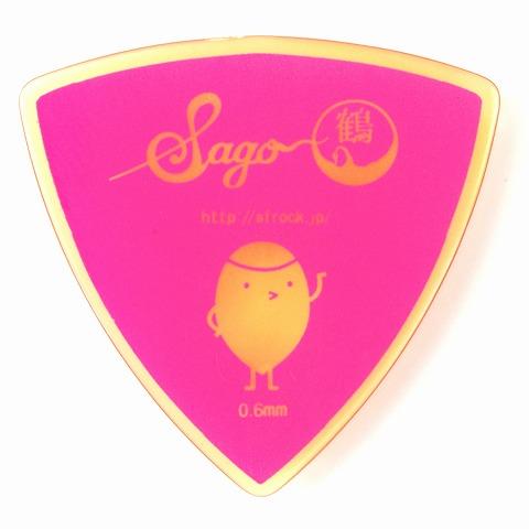 Sago(サゴ) ギターピック 鶴 神田雄一朗 Pink ウルテム0.6mm