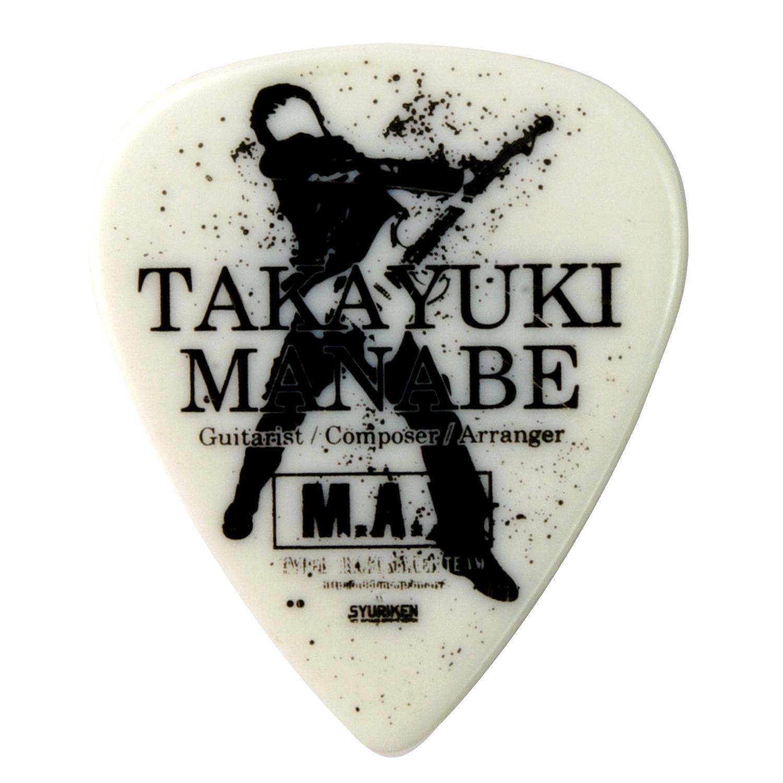 Sago(サゴ) ギターピック BLOID真鍋貴之 1.0mm