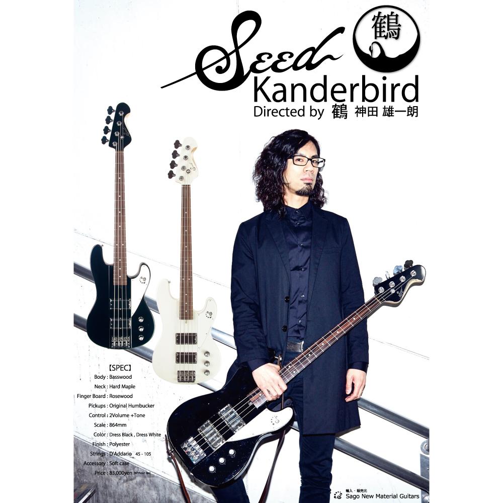 【送料無料】Seed(シード) エレキベース Kanderbird/鶴 神田雄一朗 シグネイチャーモデル