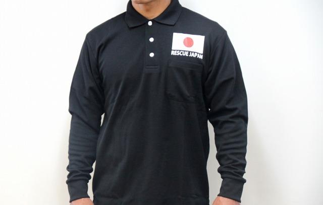 レスキュージャパン オリジナル 長袖シャツ S