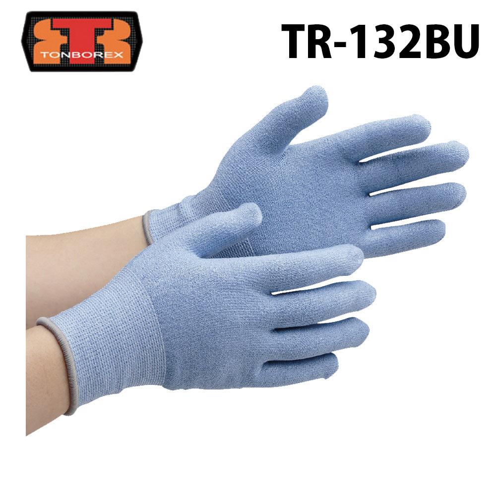 【ゆうメール送料無料/2双まで】ミドリ安全 耐切創手袋 カットガード TR-132BU ブルー (クーポン対象外)