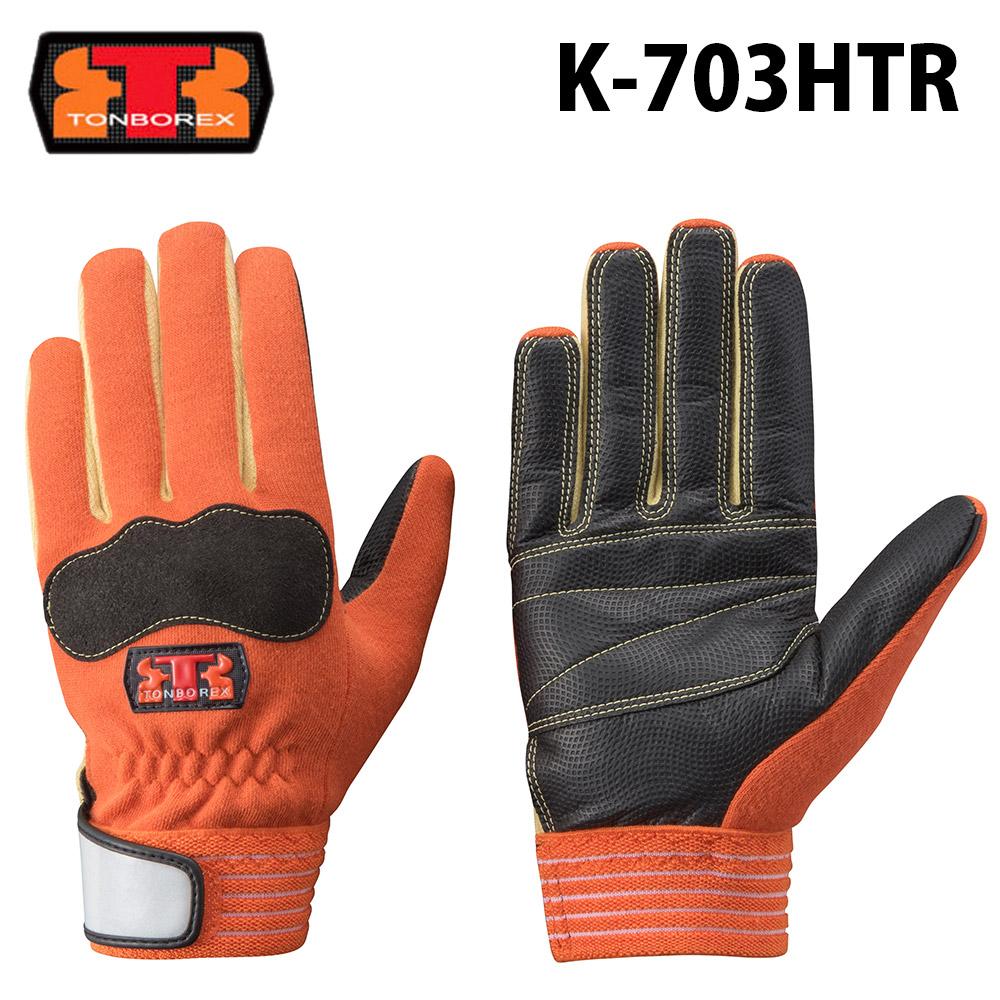【ゆうメール不可】レスキュー ケブラー繊維製耐切創手袋 K-703HTR オレンジ スマホ対応タイプ(クーポン対象外)