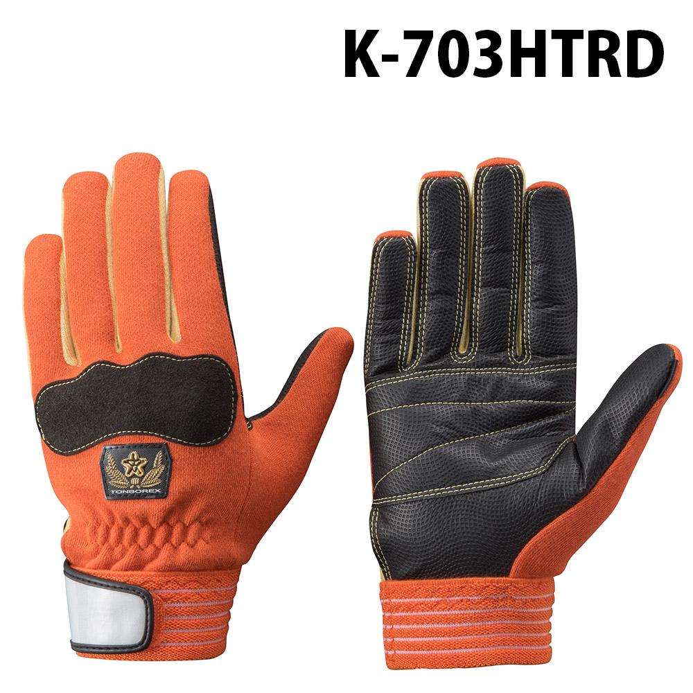 【ゆうメール不可】】レスキュー ケブラー繊維製耐切創手袋 K-703HTRD オレンジ 消防団マーク スマホ対応(クーポン対象外)