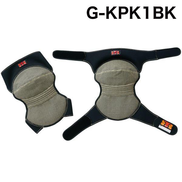 トンボレックス レスキュー ケニール 膝(ひざ)パッド G-KPK1BK  ブラック(クーポン対象外)