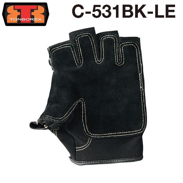 【ゆうメール不可】トンボレックス ロープ降下用人工皮革手袋オーバーグローブ(左手)※片手のみ C-531BK-LEブラック(クーポン対象外)