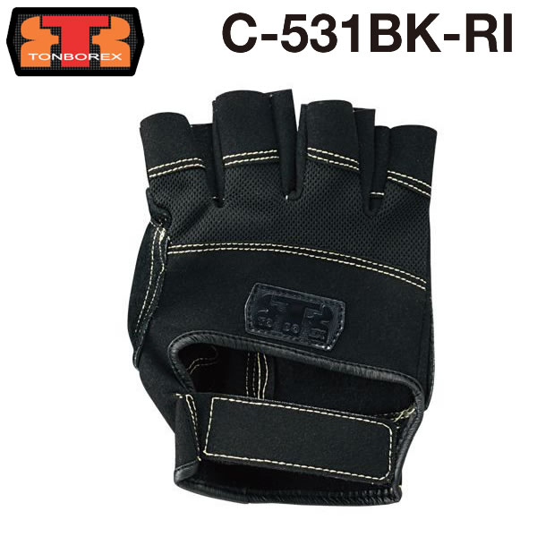 【ゆうメール不可】トンボレックス ロープ降下用人工皮革手袋オーバーグローブ(右手)※片手のみ C-531BK-RIブラック(クーポン対象外)