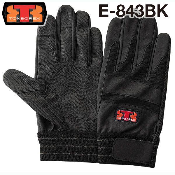 【ゆうメール送料無料/2双まで】トンボレックス レスキュー 合皮・甲ニット 消防手袋 E-843BK ブラック×ブラック (クーポン対象外)