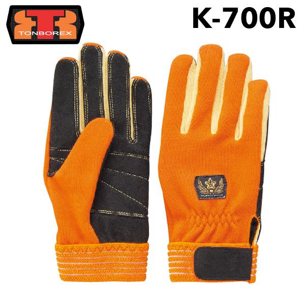 【ゆうメール送料無料/1双まで】レスキュー ケブラー繊維製消防手袋 K-700RD オレンジ ※耐切創手袋(クーポン対象外)