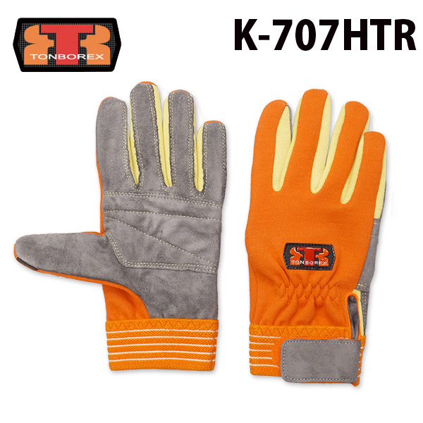【ゆうメール送料無料/2双まで】レスキュー ケブラー繊維製耐切創手袋 K-707HTR オレンジ スマホ対応タイプ(クーポン対象外)