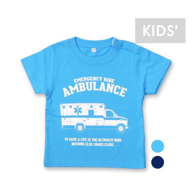 2233円お得!AMBULANCE RV Tシャツ[キッズ]