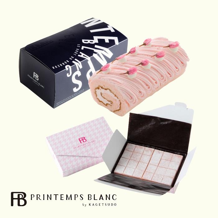 プランタンブラン 桜満開モンブランロール&苺の生チョコプランタン(24粒入)セット