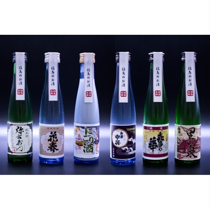 日本酒蔵元詰合せセット