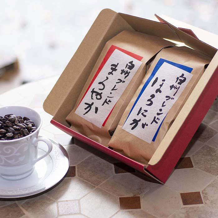 ケルンコーヒー豆タイプ
