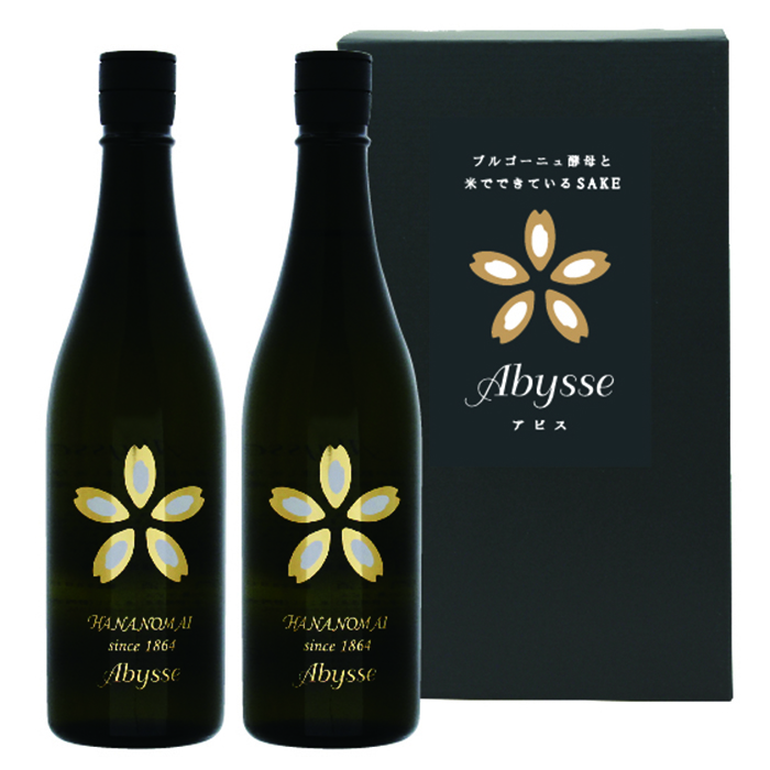 花の舞酒造 Abysse アビス