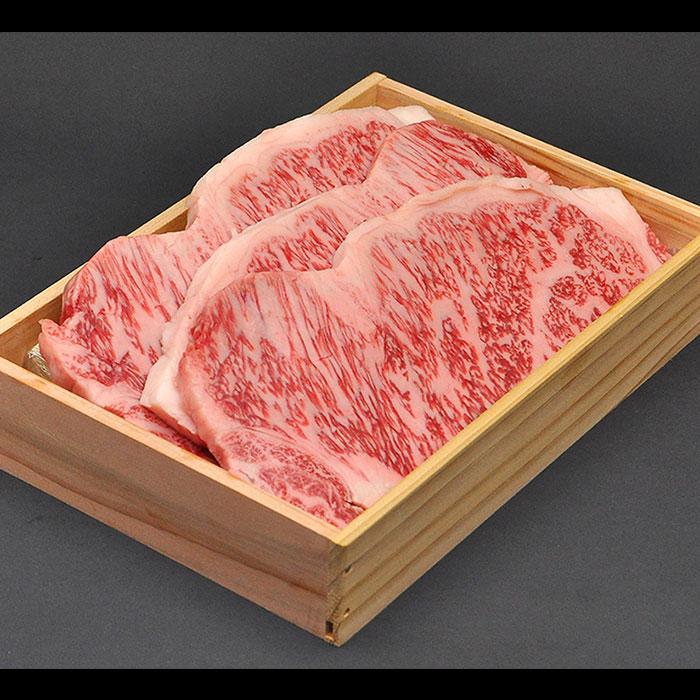 松阪牛ステーキ肉(サーロイン)400g