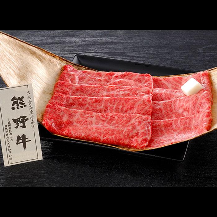 熊野牛肩ロース すき焼き用(約500g)