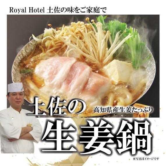 土佐生姜鍋